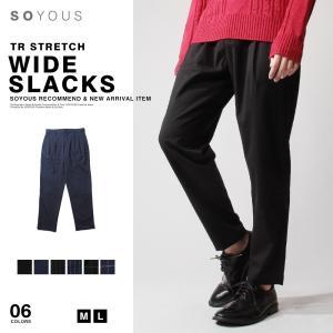 TR ストレッチ ピンストライプ 無地 ワイド スラックス パンツ メンズ|soyous