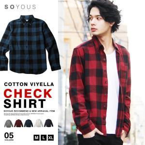 チェックシャツ ビエラ 先染め ブロックチェック ウィンドウペン 長袖 チェック シャツ 赤 メンズ|soyous