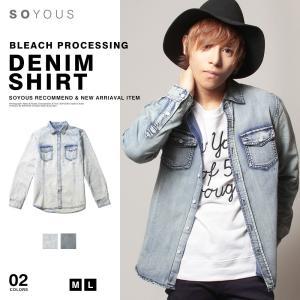 ブリーチ 加工 デニム シャツ メンズ|soyous