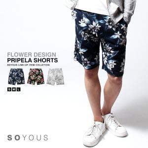 日本製 花柄 プリペラ ショート パンツ|soyous