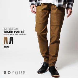 ストレッチ ツイル 切り替え バイカー スキニー パンツ メンズ|soyous