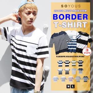 Tシャツ カットソー メンズ クルーネック Vネック 半袖 パネル グラデ ワイド ピッチ ボーダー 6分袖 ボーダーT|soyous