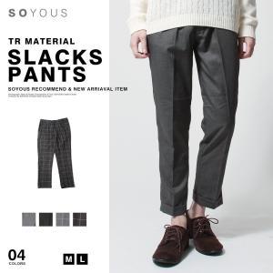 TR スラックス スリム パンツ 無地 ウィンドウペン チェック メンズ|soyous