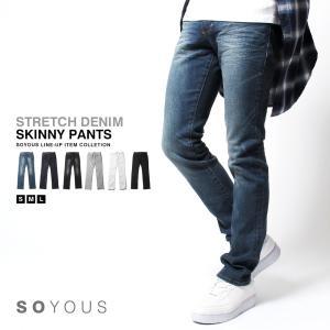 ストレッチ デニム スキニー パンツ ウォッシュ 加工 YKK ジップ メンズ|soyous