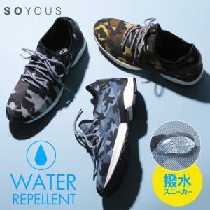 ネオプレン 撥水 ナイロン カモ柄 ハイテク スニーカー レースアップ ローカット メンズ|soyous