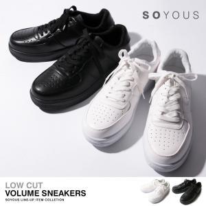 スニーカー メンズ ハイテク 白 黒 ホワイト ブラック ローカット ボリューム シューズ 靴 くつ|soyous