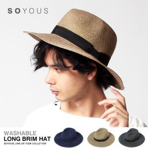 UV対策 つば広ハット ウォッシャブル つば広 ハット 帽子 つば長 ブレードハット 中折れ 洗える メンズ|soyous