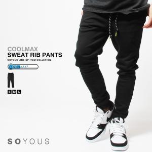 COOLMAX クールマックス スウェット ジャージ リブ パンツ メンズ|soyous