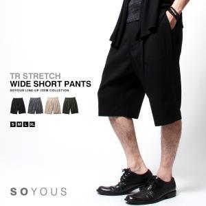 TR ストレッチ ワイド ショート パンツ メンズ|soyous