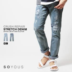 クラッシュ ダメージ リペア 加工 ストレッチ デニム パンツ メンズ|soyous