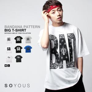 バンダナ柄 ドロップショルダー ビッグ Tシャツ メンズ 総柄 ナンバリング|soyous