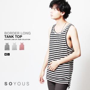 ボーダー 裾デザイン スリット ロング タンクトップ  メンズ|soyous