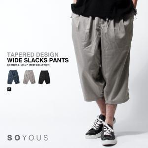 ツータック ワイド テーパード パンツ スラックス メンズ|soyous
