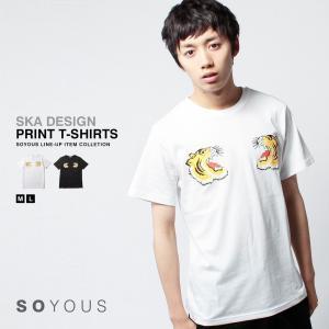 スカ プリント Tシャツ スカT メンズ|soyous