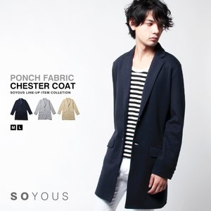 TC ポンチ チェスター コート メンズ|soyous