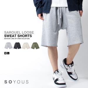 サルエル ルーズ スウェット ショート パンツ ショーツ メンズ|soyous
