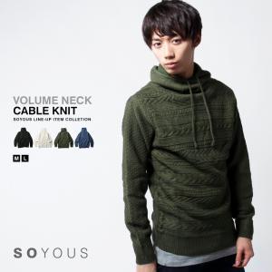 横 ケーブル ニット ボリュームネック プルオーバー パーカー メンズ|soyous