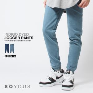 裏毛 インディゴ 染め スウェット スリム ジョガーパンツ メンズ|soyous