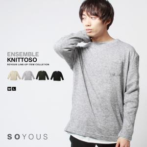 セミワイドニットソー レイヤード Tシャツ カットソー アンサンブル メンズ|soyous