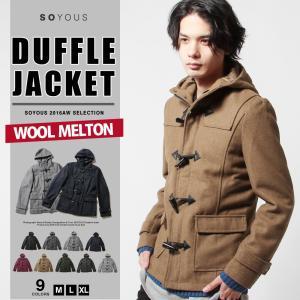 メルトン ウール ショート ダッフル コート ジャケット メンズ soyous