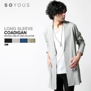 梨地 ナノテック 制菌 機能性 ハイテク 長袖 コーディガン メンズ|soyous