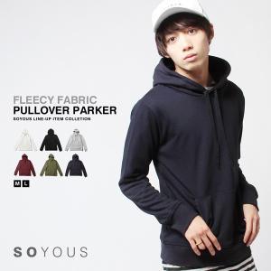 プルオーバーパーカ 裏毛 パーカー トップス メンズ|soyous