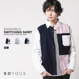 アンサンブル オックスシャツ ボタンダウン 長袖シャツ 切り替え 半袖ボーダー Tシャツ メンズ|soyous