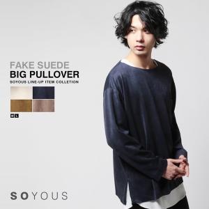 フェイク スウェード オーバー サイズ ポケット Tシャツ カットソー メンズ|soyous