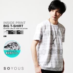 Buyer's Select 総柄裏プリントビッグサイズ半袖Tシャツ|soyous