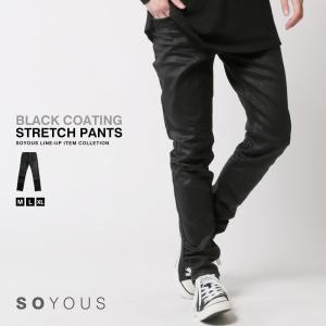 コーティング ブラック パンツ メンズ ストレッチ|soyous