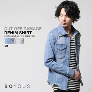 カットオフ 長袖 ダメージ デニム シャツ メンズ|soyous