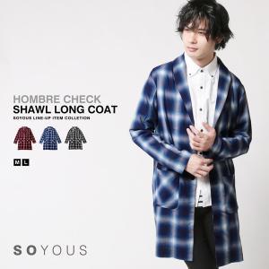 オンブレチェック ショールカラー ロングコート アウター メンズ|soyous