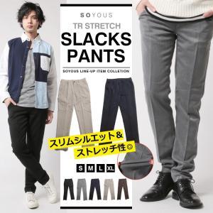 TR ストレッチ スラックス パンツ メンズ センタープリーツ スーツ地 スリム|soyous