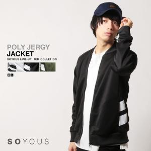 ポリジャージ トラック スーツ ジャケット メンズ|soyous