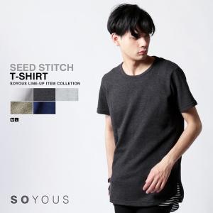 鬼 鹿の子 ゆる クルーネック 半袖 Tシャツ メンズ|soyous