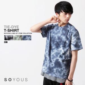 タイダイ 半袖 Tシャツ メンズ|soyous