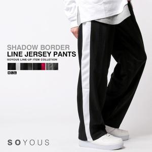 シャドーストライプ ボーダー ライン ジャージー パンツ メンズ|soyous