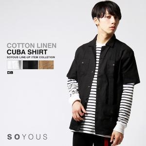 綿麻 ピンタック 半袖 キューバシャツ メンズ|soyous