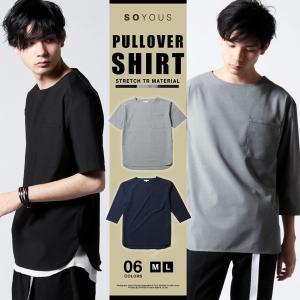 ストレッチ TR プルオーバー 9分袖 半袖 シャツ メンズ|soyous