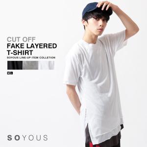 カットオフ フェイクレイヤード 半袖 Tシャツ メンズ|soyous