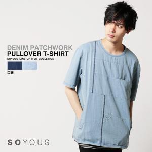 デニム Tシャツ パッチワーク 切替 プルオーバー 半袖 メンズ|soyous