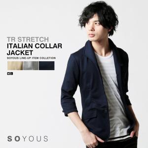 TR ストレッチ イタリアンカラー 7分袖 ジャケット メンズ|soyous