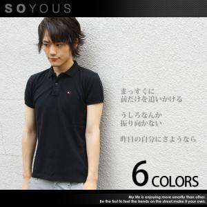 スプートニクス ポロシャツ メンズ 半袖/鹿の子 シャツ メンズ トレンド|soyous