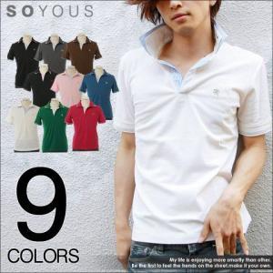 スキッパー ポロ シャツ メンズ 半袖/ストライプ メンズ トレンド|soyous
