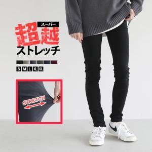 スキニーパンツ メンズ ストレッチ 黒 スキニー パンツ|soyous