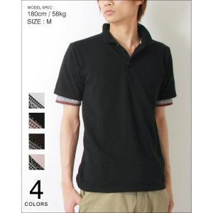 ポロシャツ メンズ 半袖/鹿の子 シャツ メンズ トレンド|soyous