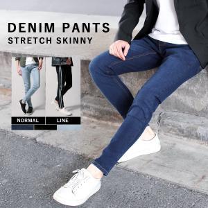 SOYOUS SELECTスーパースキニーデニムパンツジーンズ|soyous