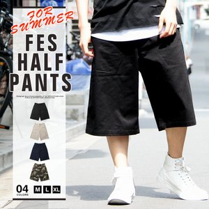 ヘビー ツイル フェス ワイド ハーフパンツ ショートパンツ メンズ|soyous
