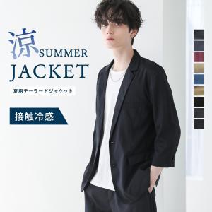 テーラードジャケット メンズ ジャケット ブレザー テーラード メンズ 長袖 春 夏 メンズ 送料無料|soyous
