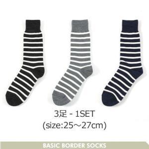 靴下 ソックス メンズ ベーシック ボーダー メンズ トレンド|soyous
